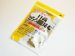 【北海道グルメマート】北海道限定品 天然日高昆布使用 日高とろろ根昆布 60g