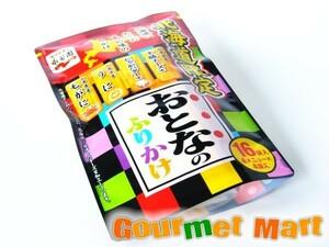 【北海道グルメマート】北海道限定品 永谷園 おとなのふりかけ 4種 16袋セット