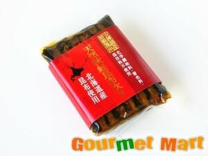 【北海道グルメマート】北海道限定品 北海道産昆布使用 天然秋鮭昆布炊き ハーフサイズ