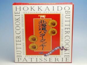 【北海道グルメマート】北海道限定品 北海道バタークッキー 18枚入