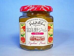 【北海道グルメマート】ジャムおばさんの手作り富良野ジャム りんご 140g 防腐剤 香料 着色料不使用
