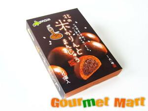 【北海道グルメマート】北海道限定品 北の米かりんとまんじゅう 8個セット