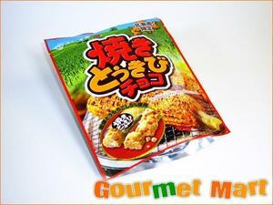 【北海道グルメマート】北海道限定品 スノーベル 焼きとうきびチョコ 10本セット