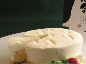 【北海道グルメマート】北海道限定品 岩瀬牧場 一生懸命 スフレチーズケーキ 4号