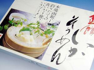 【北海道グルメマート】北海道 函館名物 トナミ食品 いかそーめん 5人前 たれ付き