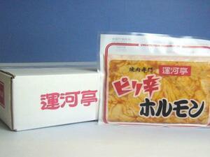 【北海道グルメマート】北海道限定品 小樽 共栄食肉 運河亭 ピリ辛みそ豚ホルモン 200g 10パックセット
