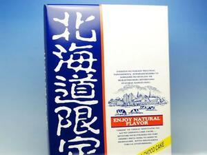 【北海道グルメマート】北海道限定品 チーズケーキ&チョコレートケーキ 28個セット