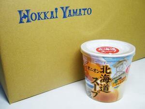【北海道グルメマート】北海道限定品 北海大和 オニオンカップスープ 30食セット