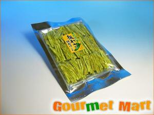 【北海道グルメマート】北海名産 珍味 板わさ胡麻サンド 90g