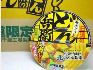 【北海道グルメマート】北海道限定品 日清食品 北のどん兵衛 だしカレーうどん 12食セット