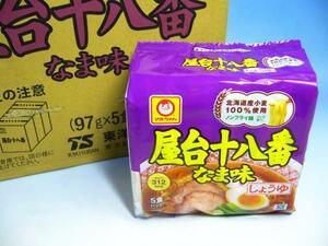 【北海道グルメマート】北海道限定品 東洋水産 マルちゃん 屋台十八番 なま味しょうゆ 30食セット