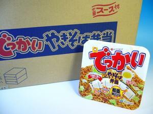 【北海道グルメマート】北海道限定品 東洋水産 マルちゃん でっかい やきそば弁当 超盛り 中華スープ付 12食セット