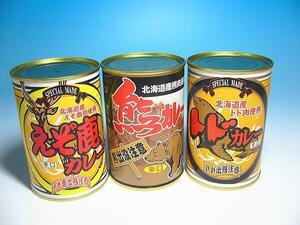 【北海道グルメマート】北海道限定品 鹿肉カレー トド肉カレー 熊肉カレー3缶セット