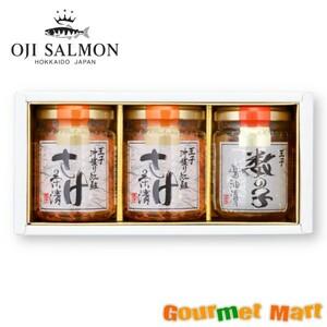 【北海道グルメマート】王子サーモン 沖獲り紅さけ茶漬・数の子醤油漬 瓶詰めギフトセット