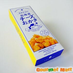 【北海道グルメマート】北海道限定 YOSHIMI 北海道チーズおかき 17g 6袋入