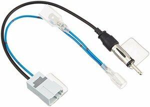 新品アンテナ変換コード(CE2タイプ(カプラー内丸型)) エーモン AODEA(オーディア) アンテナ変換コードHZ31