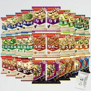新品 未使用 フリ-ズドライ アマノフ-ズ J-P2 小袋ねぎ1袋 セット いつもの おみそ汁 15種類 30食T73P
