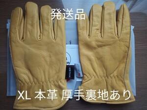 牛革耐熱レザーグローブ バーベキューBBQ本革手袋 サイズXL 裏地あり厚手
