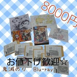お値下げ歓迎☆ 鬼滅の刃 劇場版 Blu-rayセット