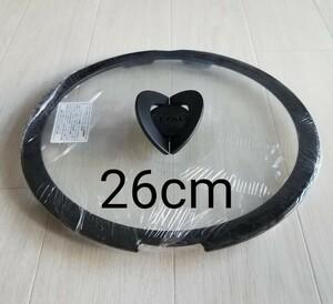 ティファール T-fal バタフライ ガラス蓋26cm