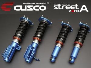 クスコCUSCO street ZERO A車高調整キット アッパーマウント付 UZZ40レクサスSC430 05/8~10/7