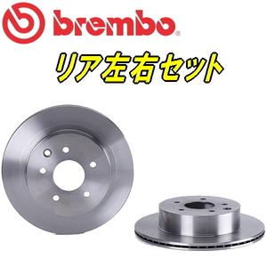 bremboブレンボSTD-typeブレーキローターR用 GE8フィット 車台No.1300001~用 09/11~13/9