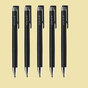 ラスト1点 新品 ノック式 パイロット 8-8I 5本セット (0.4) ゲルインキボ-ルペン ジュ-スアップ 黒インク