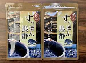 【未開封】サプリ サプリメント 黒酢 国産すっぽん黒酢 約6ヶ月分 ダイエット シードコムス
