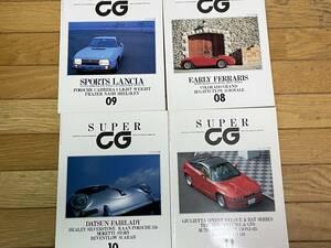 即決 スーパーカーグラフィック・CG(CAR GRAPHIC)1991 年代 4冊セット