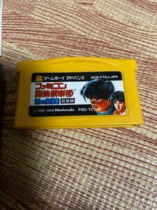 ファミコン探偵倶楽部 消えた後継者 ゲームボーイアドバンスソフト GBA 箱無し