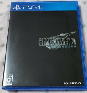 PS4 ファイナルファンタジー7 FF7 リメイク