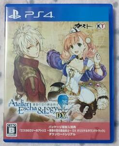 【PS4】 エスカ&ロジーのアトリエ ~黄昏の空の錬金術士~ DX
