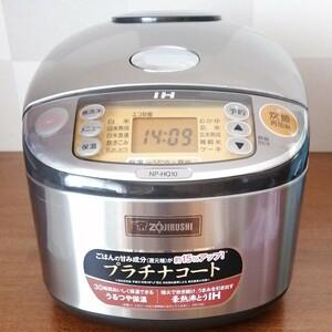 象印 IH炊飯器 極め炊き 5.5合 2015年製