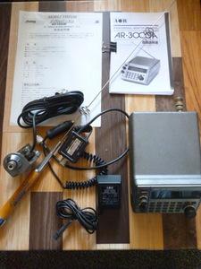 広帯域受信機 AOR-AR3000Aマルドル広帯域受信アンテナHS-1300M作動ジャンクセット
