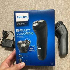 期間限定値下げ PHILIPS Shaver1000 防水電動シェーバー