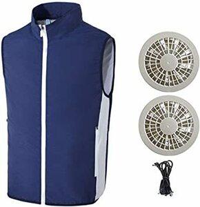 ネイビー S [inotenka]空調服 ベスト 空調作業服 作業着 ファン付き セット 空調扇風服 空調風神服 2021新型