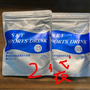 スポーツドリンク240g ×2袋 濃縮乳酸菌、BCAA配合 粉末