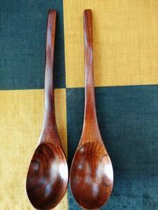 木製 栗カレースプーン2本 (スープスプーン かゆスプーン)