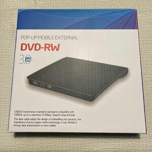DVDドライブ 外付け USB3.0 内蔵 Mac CDドライブ 外付け ポータブル MACBOOK CDドライブ Windows