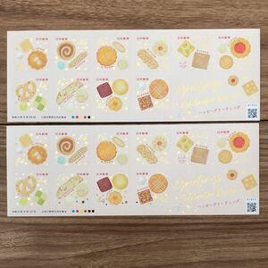ハッピーグリーティング 切手☆84×20枚