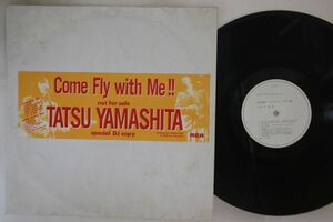 LP 山下達郎 Come Fly With Me!! SJLD1080 RCA プロモ /00260