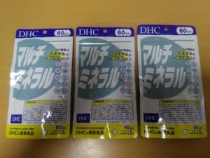 DHC マルチミネラル 60日分×3個セット