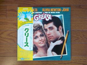 ■【LPレコード2枚組】オリビアニュートンジョン / ジョントラボルタ 「グリース」■