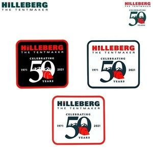 ヒルバーグ☆HILLEBERG☆ロゴ③☆50周年限定品☆50th限定☆3枚セット