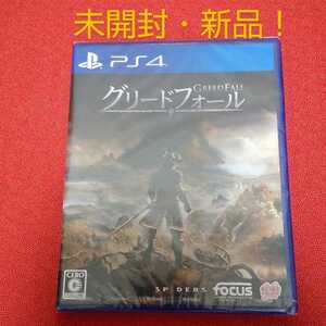 PS4 グリードフォール 未開封・新品!