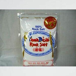 好評 新品 山菱岩塩 中国四川省産岩塩 L-XM 1kg
