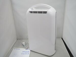 【中古品】IRIS OHYAMA アイリスオーヤマ 衣類乾燥除湿機 KIJD-H20 (管理番号:060110)