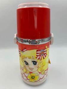 キャンディキャンディ水筒 レトロ