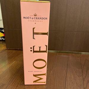 モエエシャンドンロゼブリュットアンペリアル [NV] 化粧箱入MOET & CHANDON Rose Brut Imperial