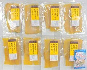 100g×8袋セット 国産 無添加 茨城県産 紅はるか 干し芋 100g×8袋セット 800g お得セット 千成商会